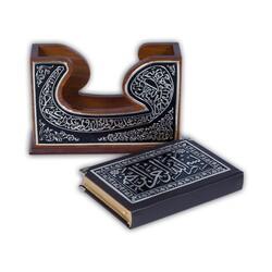 Vav Desenli Siyah Kaplama Gümüş Kur'an-ı Kerim (Hafız Boy) - Thumbnail