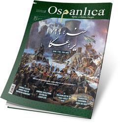 Ekim 2020 Osmanlıca Dergisi - Thumbnail
