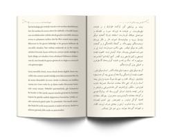 Gençlerle Başbaşa (Osmanlıca-Latince) - Thumbnail