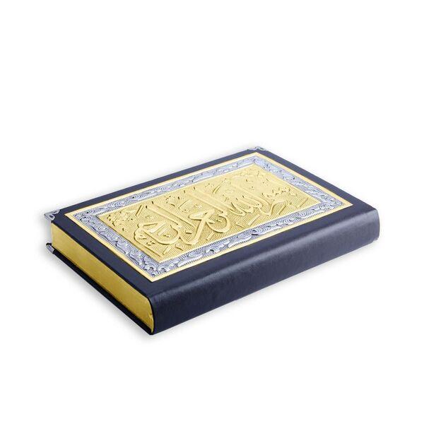 Gümüş-Altınkaplama Kanatlı Sandıklı Kur'an (Orta Boy)