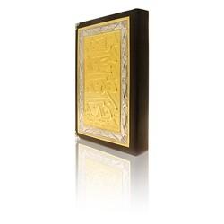 Gümüş-Altınkaplama V Tipi Kur'an (Çanta Boy) - Thumbnail