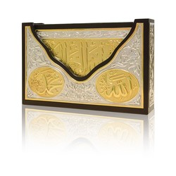 Gümüş-Altınkaplama V Tipi Kur'an (Orta Boy) - Thumbnail