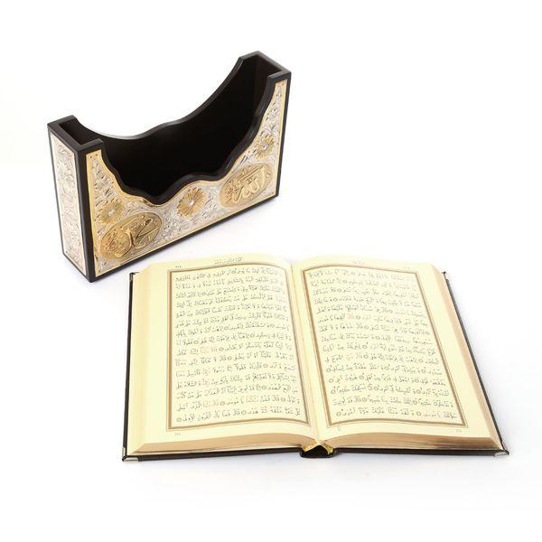 Gümüş-Altınkaplama V Tipi Kur'an (Orta Boy)