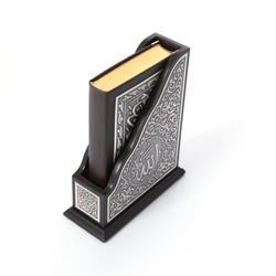 Gümüş Dik Kutulu Kur'an (Çanta Boy) - Thumbnail