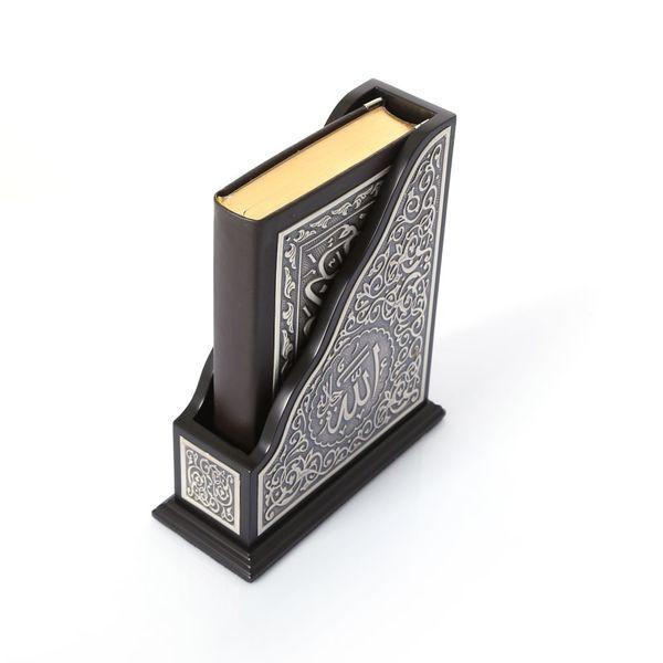 Gümüş Dik Kutulu Kur'an (Çanta Boy)