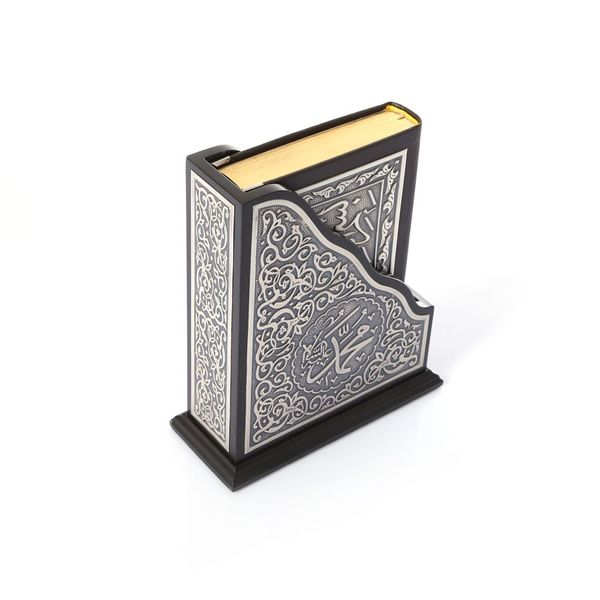 Gümüş Dik Kutulu Kur'an (Hafız Boy)