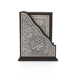 Gümüş Dik Kutulu Kur'an (Orta Boy) - Thumbnail