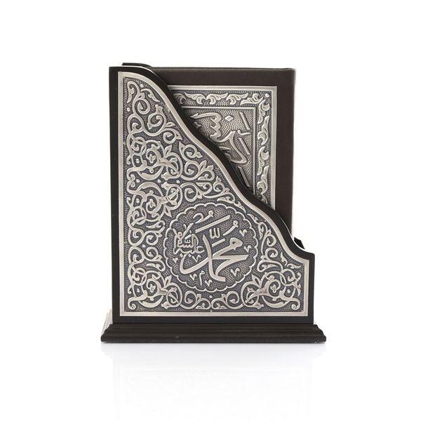 Gümüş Dik Kutulu Kur'an (Orta Boy)