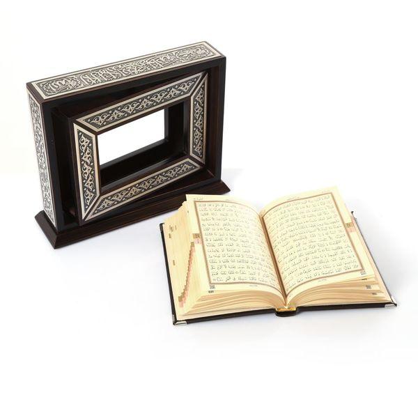 Gümüş Dönen Kutulu Kur'an (Hafız Boy)
