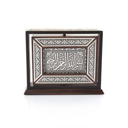 Gümüş Dönen Kutulu Kur'an (Hafız Boy) - Thumbnail