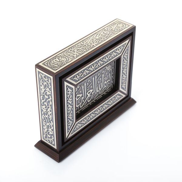 Gümüş Dönen Kutulu Kur'an (Orta Boy)