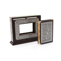 Gümüş Dönen Kutulu Kur'an (Orta Boy) - Thumbnail