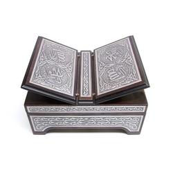 Gümüş Sandıklı Kanatlı Kur'an (Hafız Boy) - Thumbnail