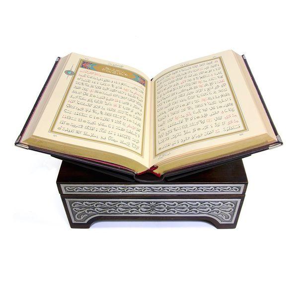 Gümüş Sandıklı Kanatlı Kur'an (Orta Boy)