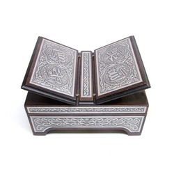 Gümüş Sandıklı Kanatlı Kur'an (Rahle Boy) - Thumbnail