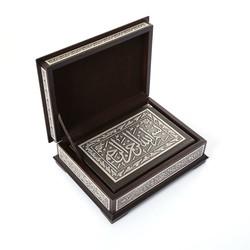 Gümüş Sandıklı Kur'an (Çanta Boy) - Thumbnail
