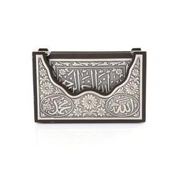 Gümüş V Tipi Kur'an (B.Cep Boy) - Thumbnail