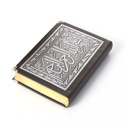 Gümüş V Tipi Kur'an (Çanta Boy) - Thumbnail