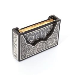 Gümüş V Tipi Kur'an (Hafız Boy) - Thumbnail