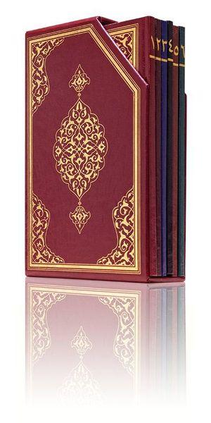 Hafız Boy Beşli Cüz Kuran-ı Kerim (İki Renkli, Özel Kutulu, Mühürlü)