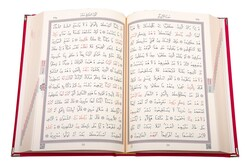 Hafız Boy Kadife Kur'an-ı Kerim (Kırmızı, Yaldızlı, Mühürlü) - Thumbnail