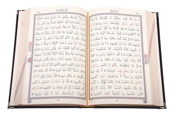 Hafız Boy Kadife Kuran-ı Kerim (Siyah, Elif-Vavlı, Mühürlü)