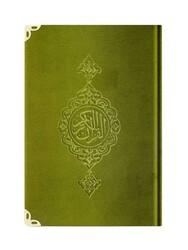 Hafız Boy Kadife Mealli Yasin Cüzü (Yeşil) - Thumbnail