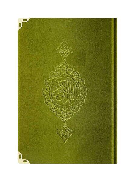 Hafız Boy Kadife Mealli Yasin Cüzü (Yeşil)