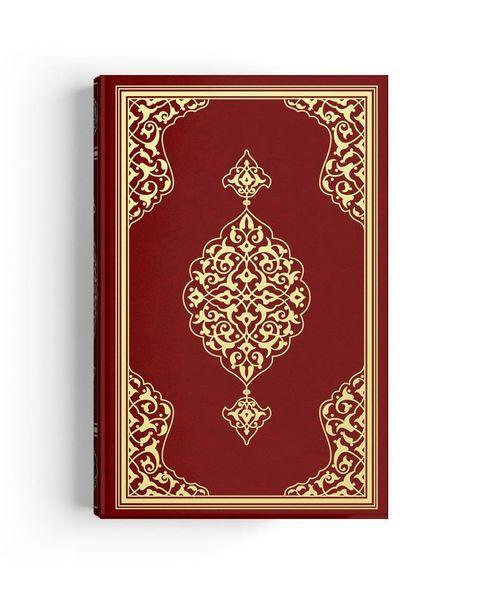 Hafız Boy Kur'an-ı Kerim (2 Renkli, Bordo, Mühürlü)