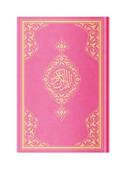 Hafız Boy Resm-i Osmani Kur'an-ı Kerim (Pembe, Mühürlü)