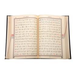 Hafız Boy Suni Deri Kur'an-ı Kerim (2 Renkli, Özel, Mühürlü) - Thumbnail