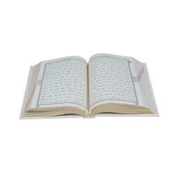 Hafız Boy Termo Deri Kuran-ı Kerim (Beyaz, Mühürlü) - Thumbnail