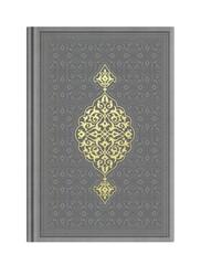 Hafız Boy Termo Deri Kuran-ı Kerim (Gri, Mühürlü) - Thumbnail