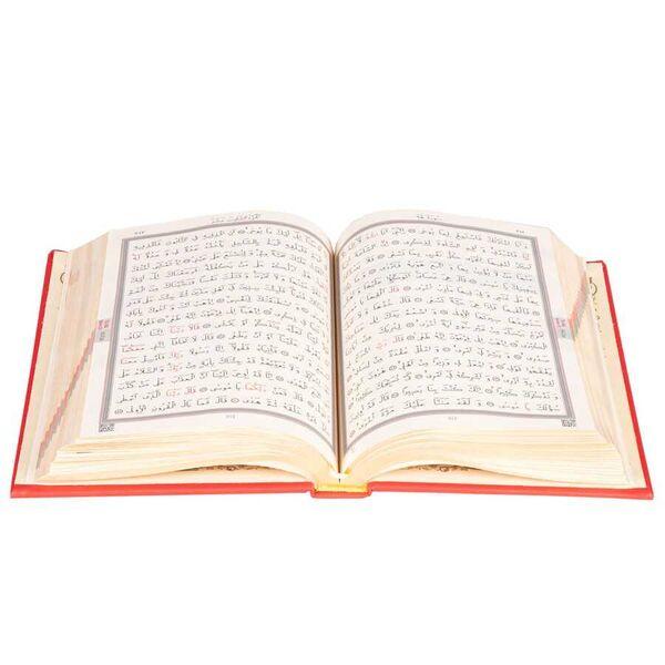 Hafız Boy Termo Deri Kuran-ı Kerim (Kırmızı, Mühürlü)