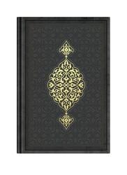 Hafız Boy Termo Deri Kuran-ı Kerim (Siyah, Mühürlü) - Thumbnail