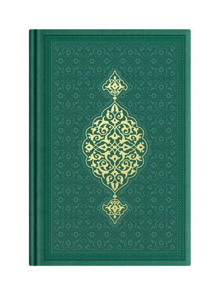 Hafız Boy Termo Deri Kuran-ı Kerim (Yeşil, Mühürlü)
