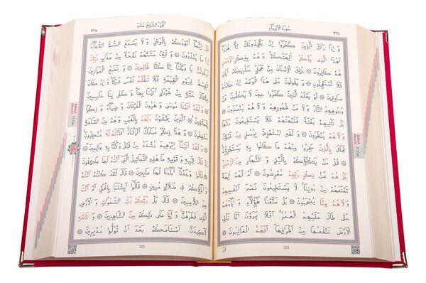 Hafız Boy Kadife Kuran-ı Kerim (Kırmızı, Güllü, Mühürlü)