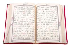 Kadife Kutulu Kur'an-ı Kerim (Hafız Boy, Güllü, Kırmızı) - Thumbnail