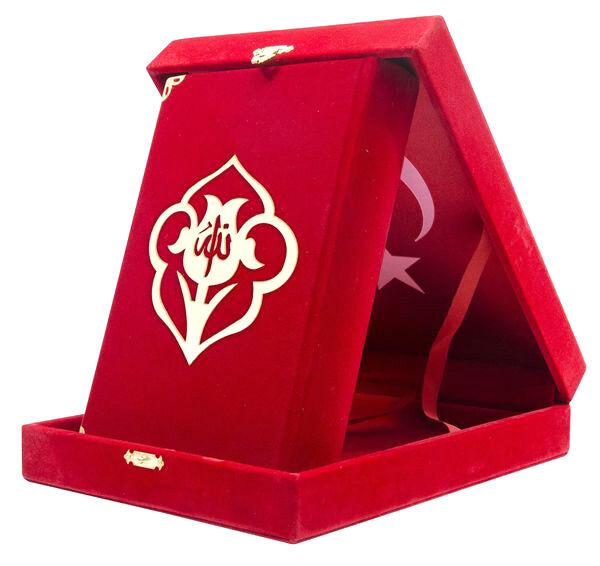 Kadife Kutulu Kur'an-ı Kerim (Hafız Boy, Güllü, Kırmızı)