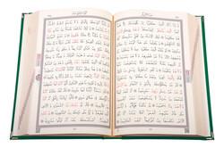 Kadife Kutulu Kur'an-ı Kerim (Hafız Boy, Güllü, Yeşil) - Thumbnail