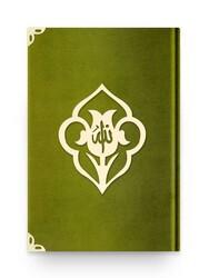 Hafız Boy Kadife Kuran-ı Kerim (Yeşil, Güllü, Mühürlü) - Thumbnail
