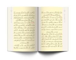 Hastalar Risalesi (Osmanlıca) - Thumbnail