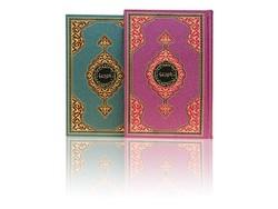 Hayrat Kur'an Kalemi, Kur'an Okuyan Kalem Kur'an (Lila-Orta Boy) - Thumbnail