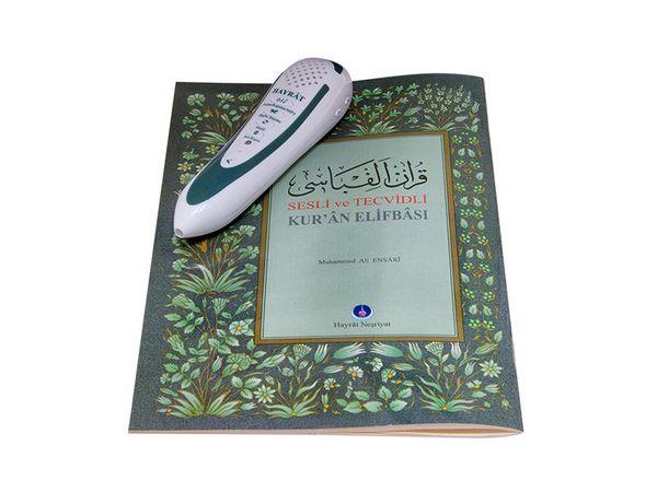 Kuran Okuyan Kalem Seti (Yeşil, Orta Boy, Lüks Kutulu)