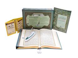 Kuran Okuyan Kalem Seti (Yeşil, Orta Boy, Lüks Kutulu) - Thumbnail