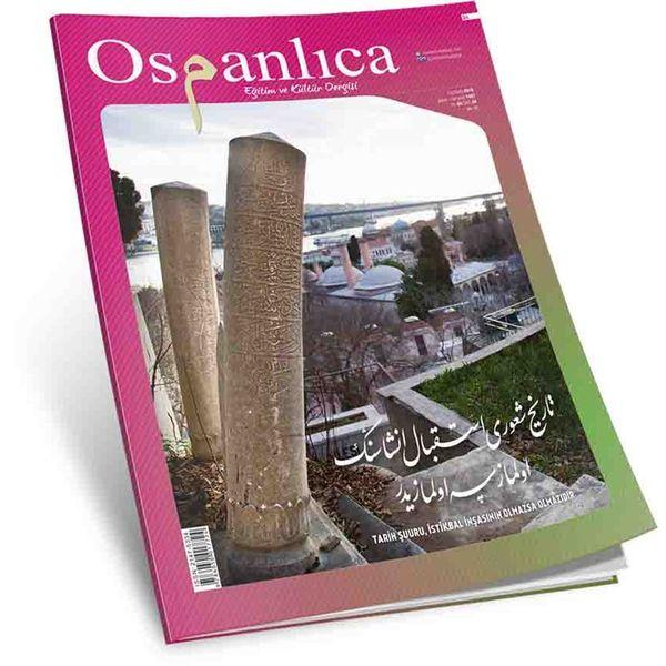 Haziran 2016 Osmanlıca Dergisi