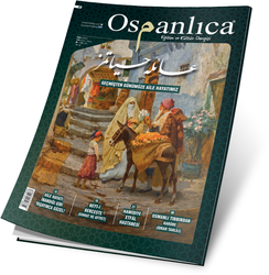 Haziran 2020 Osmanlıca Dergisi - Thumbnail