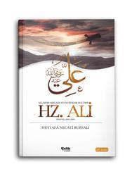 Hz. Ali r.a. (Allah'ın Arslanı ve Evliyalar Sultanı) - Thumbnail