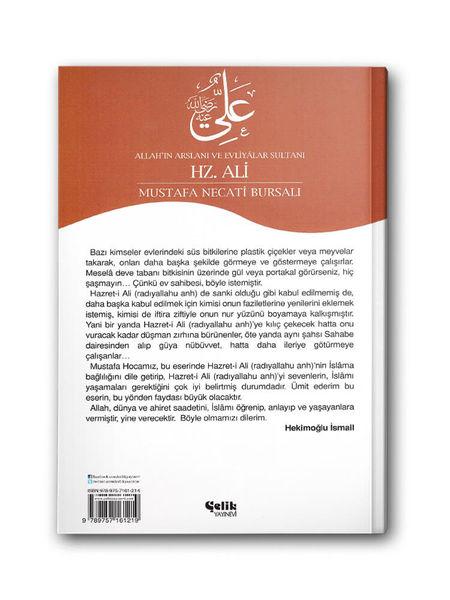 Hz. Ali r.a. (Allah'ın Arslanı ve Evliyalar Sultanı)