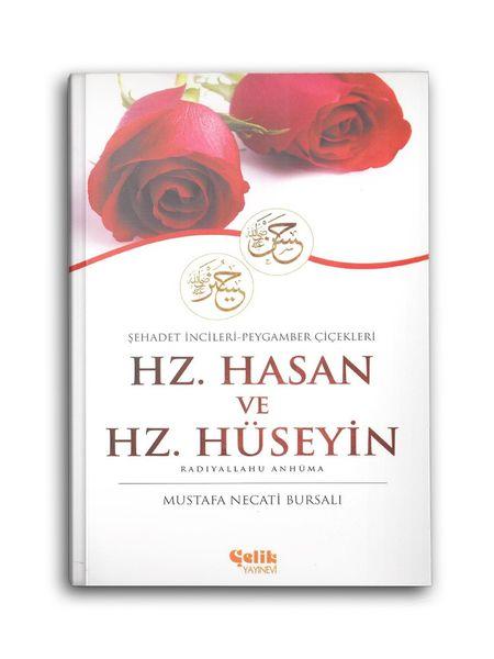 Hz. Hasan ve Hz. Hüzeyin (ra) Şehadet İncileri